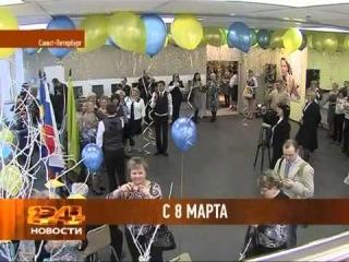 Рен-ТВ об открытии нового СЦ в Санкт- Петербурге