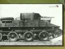 И танки наши быстры 6 (12)