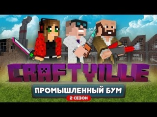 Крафтвиль 2 #11: Секретное подземелье (Minecraft 1.4.7)