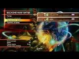 Запись стрима №7  по Street Fighter X Tekken (02.05.2012) PS3