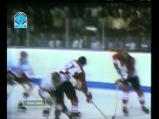 Суперсерия 1972 СССР-Канада. Первый матч