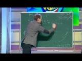 КВН 2012 Премьерка 1/2 Сборная Физтеха - Приветствие
