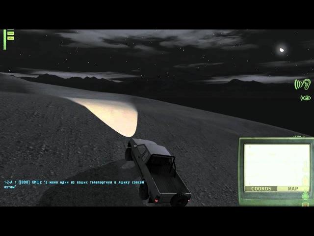 DayZ Takistan - Ночью прыгать по горам классно :D