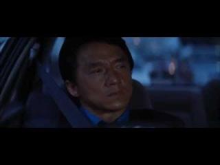 Джеки Чан - Час пик 2 (Танец в машине)