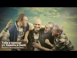 """Видеосэмплер альбома Влади Каста - """"ЯСНО!"""""""