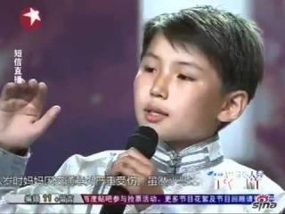 12-летний монгольский мальчик сирот коснувшись тысячи людей -песня про