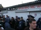Міліція кришує продаж алкоголю. Київ. 30.09.2012 ч. 1