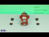 Lego Cars 2 Classic Mater 8201 build review