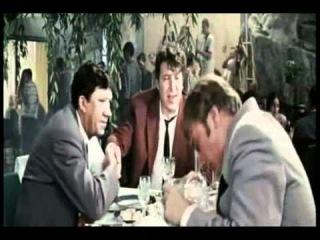 Фильм - Брилиантовая рука - Ну, будете у нас на Колыме...
