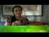 Gossip Girl 5x10 -