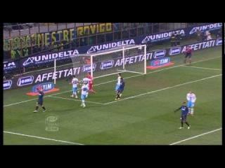16 тур Серии А (09.12.12) | «Интер» 2-1 «Наполи»