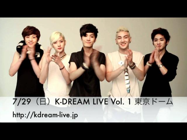 NU'EST:K DREAM LIVE Vol 1 東京ドーム 7 29 出演!