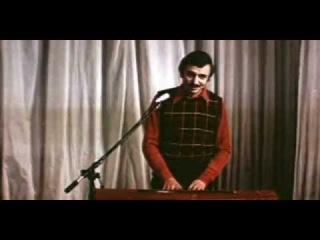 Ар-хи-ме-ды! (1975) Александр Павловский