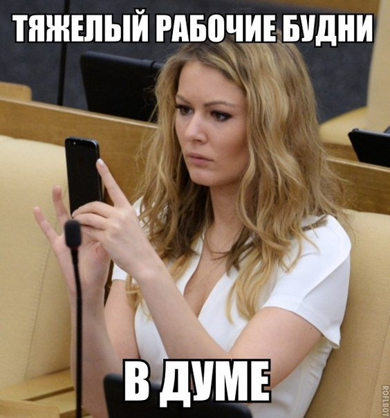 Кожевникова шлюха