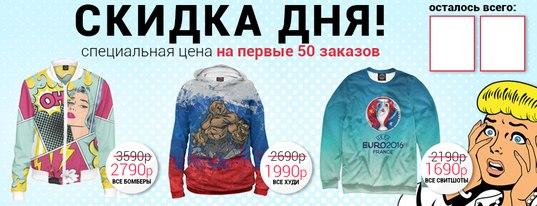9c97cf6367e5 PrintBar – интернет-магазин одежды и аксессуаров с уникальным дизайном