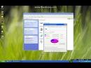 5 урок в windows xp: изучение панели управления и обновление windows