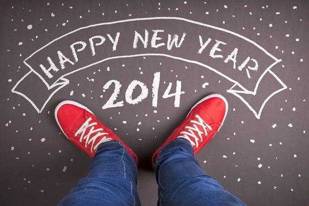 потап и настя новый год