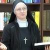 Лекции сестры Павлы