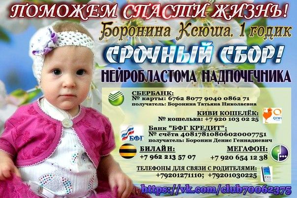 услуги переводчика москва