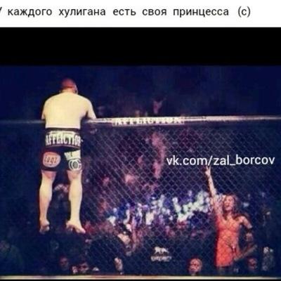 Лёха Алексеев