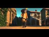 Трейлер Мультфильма «Кот В Сапогах (2011)»