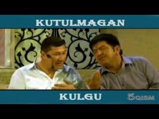 Kutulmagan Kulgu (Yangi Konsert 2013) 5-qism