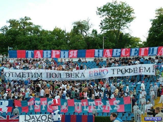 Сімферопольський трилер. Таврія 2008-2009 - изображение 3