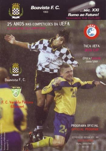 Гра за ідею. Ворскла у сезоні-2000/2001 - изображение 8