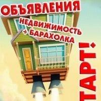 kemerovo_kvartiri