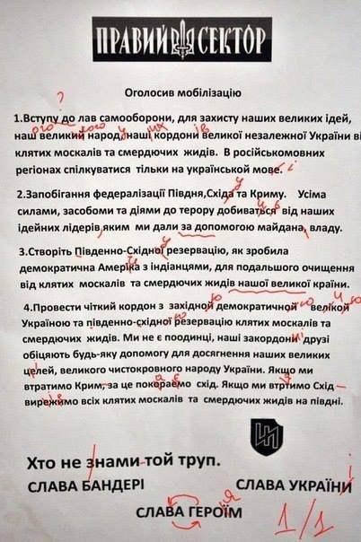 Украине нужно с нуля строить собственные Вооруженные силы, - Яценюк - Цензор.НЕТ 161
