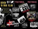 revolution 2013
