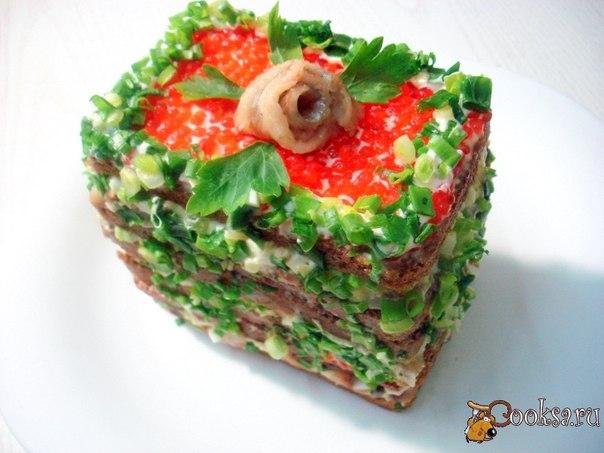 Простенький, но одновременно вкусный и нарядный, закусочный тортик, который прекрасно годится, как на обычный завтрак, так и на праздничный стол.