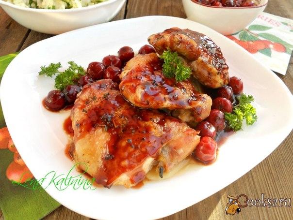 Необыкновенно вкусное блюдо! Сочетание ингредиентов соуса необычное, но вкус - изумительный, который отлично гармонирует с мясом птицы.