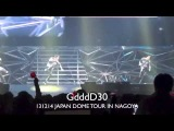 ngy day1 talk gd 360p