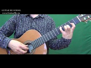 КАК ЖИЗНЬ БЕЗ ВЕСНЫ на гитаре - видео урок 1 из 3