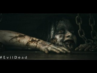 Зловещие мертвецы 2013 EVIL DEAD  4/12/13