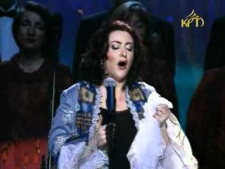 Тамара Гвердцители - Казацкая Песня
