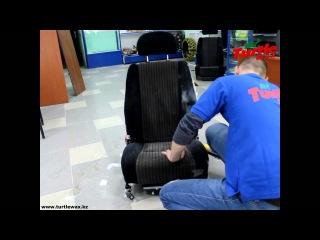 Как очистить кресло с очистителем обивки Turtle Wax Interior