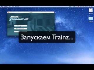 Доказательство Trainz! Ходить по вагонам! (Невозможно!)