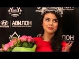 Вручение Соляриса Мисс России 2013 в Авилоне