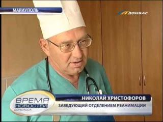 ТК Донбасс - На трассе Мариуполь-Урзуф разбилась семья