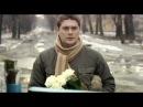 Белые розы надежды 2011 ( 1 серия из 4 )