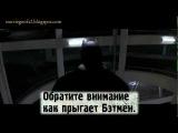Киноляпы в фильме Тёмный рыцарь (США, 2008)