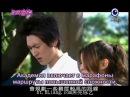 [Dorama Mania] Боевой дворецкий Хаятэ / Xuan Feng Guan Jia 7 из 13
