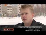Дорожній контроль про покидьків в погонах на ICTV. 05.02.12