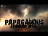 PAPAGANDUS 3D Formatidagi Birinchi Ozbek Filmi 2013 Treyler