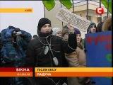 EX.UA новости СТБ 1.02.2012