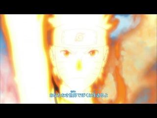 Наруто: Ураганные хроники / Naruto: Shippuuden - 2 сезон 302 серия [Русская озвучка: Sintop]