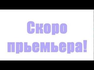 Нина Юрьева - Микки Мауз
