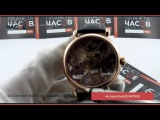 Видеообзор мужских чаcов Vacheron Constantin Les Cabinatiers AAA class copy ☼★ இ ● ПЛАНЕТА ЧАСОВ ●